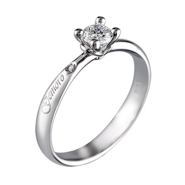 SA683 - Anello solitario in oro bianco 18kt con diamanti di diverse carature