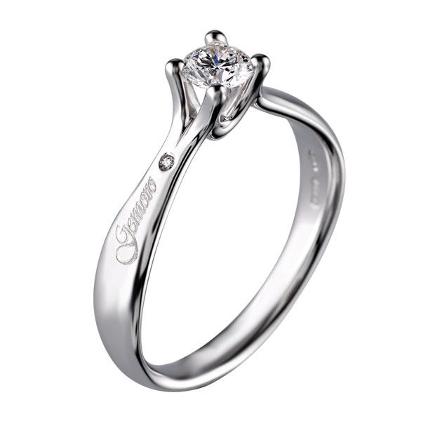 SA692 - Anello solitario in oro bianco 18kt con diamanti di diverse carature